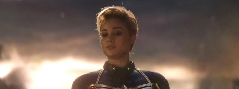 Раскрыто рабочее название «Капитана Марвел 2». Съемки стартуют в апреле