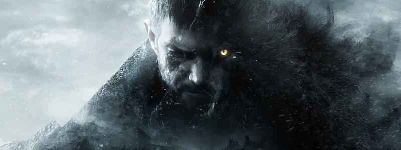 Презентация Resident Evil 8 Village пройдет 16 апреля. Появился тизер-трейлер