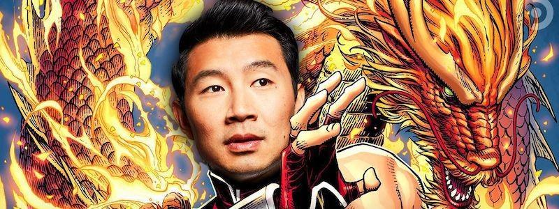 Утечка. Лучший взгляд на костюм Шан-Чи из киновселенной Marvel