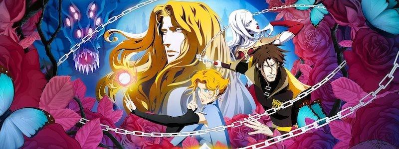 4 сезон аниме Castlevania станет финальным для сериала. Дата выхода