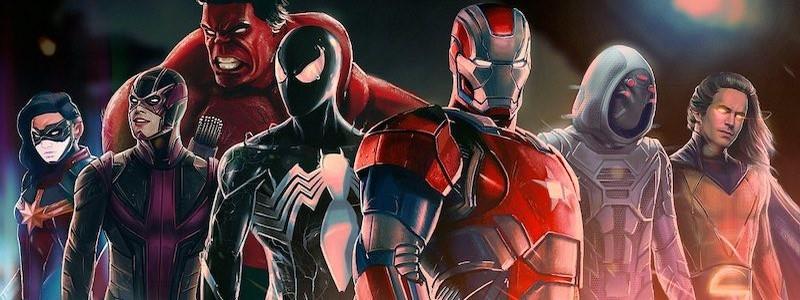 СМИ: Marvel закончили сценарий фильма «Темные Мстители»