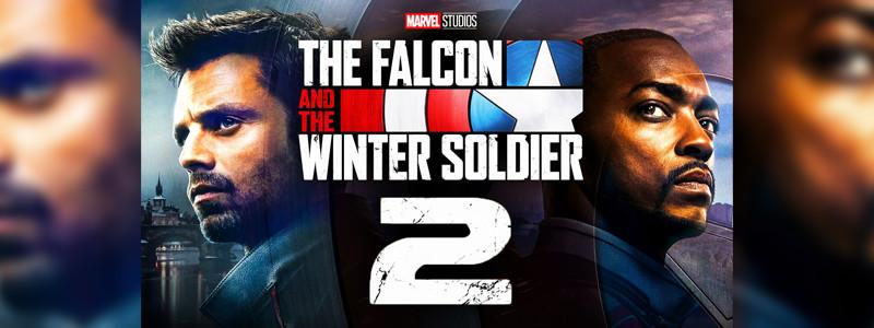Будет ли 2 сезон сериала «Сокол и Зимний солдат», ответил продюсер Marvel