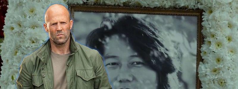 Джейсон Стейтем может вернуться в «Форсаже 10» из-за Хана