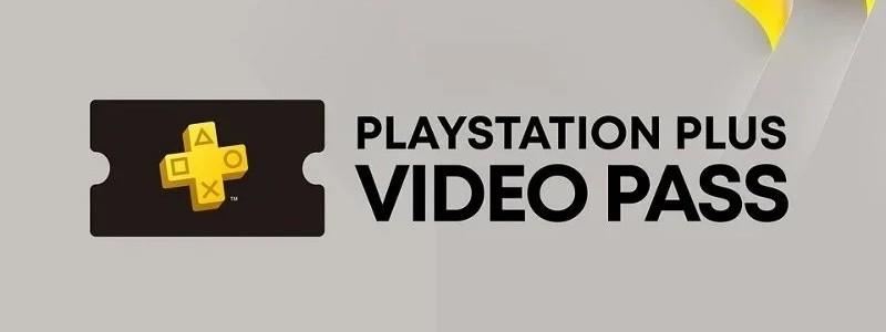 PS Plus Video Pass официально не работает в России