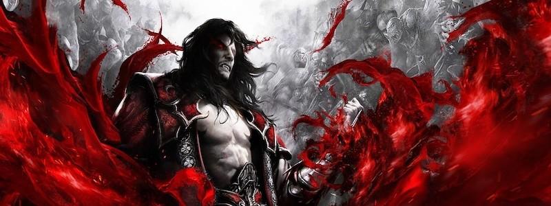 Слух: новая Castlevania выйдет только на PS5