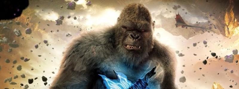 «Сын Конга» - раскрыт новый фильм вселенной MonsterVerse