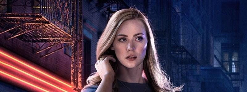 Актриса тизерит появление Сорвиголовы в киновселенной Marvel
