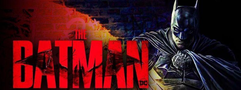 Утечка DC раскрыла новый взгляд на «Бэтмена» с Робертом Паттинсоном