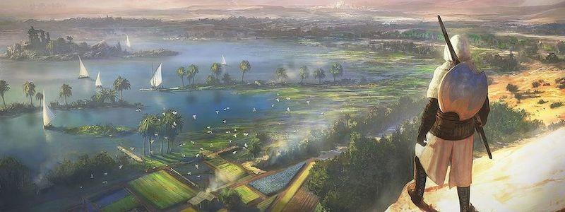Где могут происходить события новой Assassin's Creed (2022)