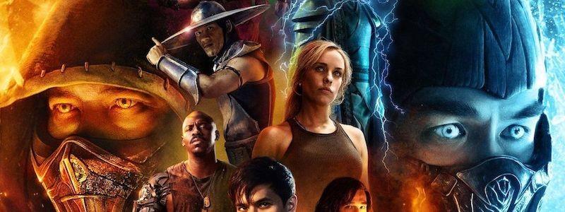 СМИ: фильм Mortal Kombat 2 уже одобрен
