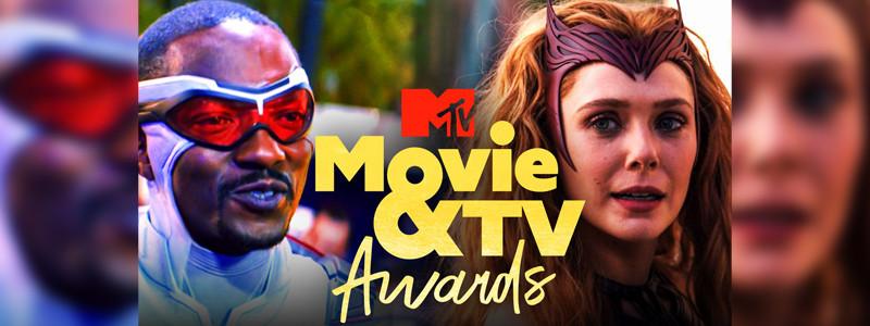 Элизабет Олсен и Энтони Маки получили награды на премии MTV Awards 2021