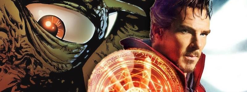 Показано, как Шума-Горат может выглядеть в «Докторе Стрэндже 2»