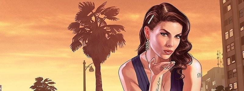 Издатель Grand Theft Auto выпустит много игр до 2024 года