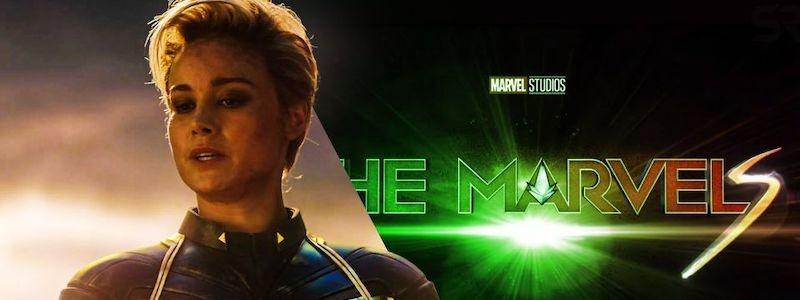 Представлен обновленный логотип фильма «Марвелы» - сиквела «Капитана Марвел»