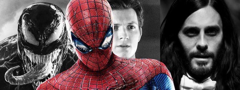 СМИ раскрыло еще один спин-офф «Человека-паука» от Sony