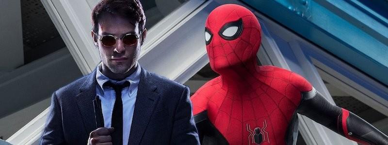 Утечка раскрыла роль Сорвиголовы в «Человеке-пауке 3»