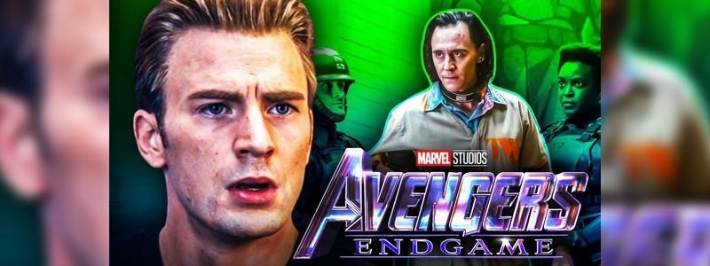 Вырезанные кадры «Мстителей: Финал» показаны в «Локи»