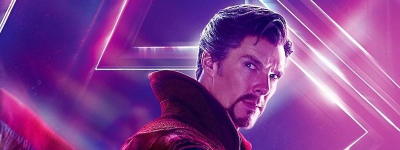 Тизер изменения Доктора Стрэнджа в киновселенной Marvel