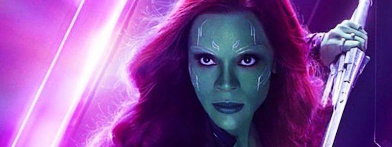 Гамора могла быть другого цвета в киновселенной Marvel