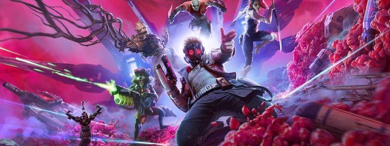 Из Marvel's Guardians of the Galaxy вырезали мультиплеер