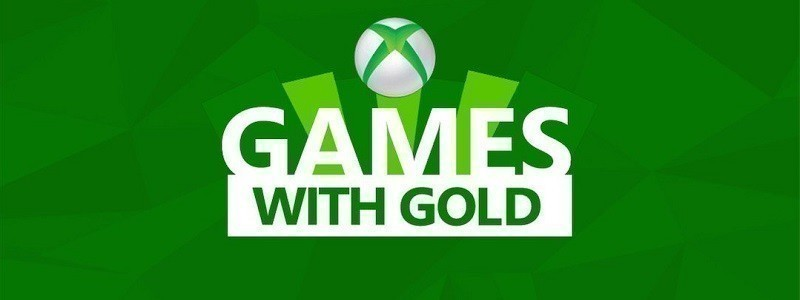 Раскрыты бесплатные игры Xbox Live Gold за январь 2021