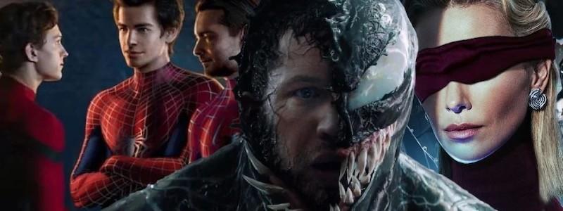 «Веном 2: Да будет Карнаж» может заложить основу для кроссовера Marvel от Sony