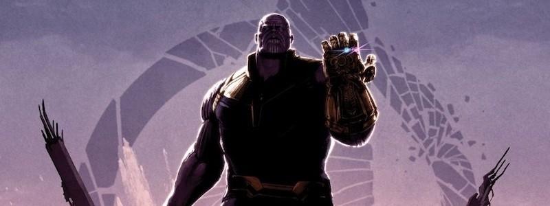 Marvel подтвердили возвращение Таноса