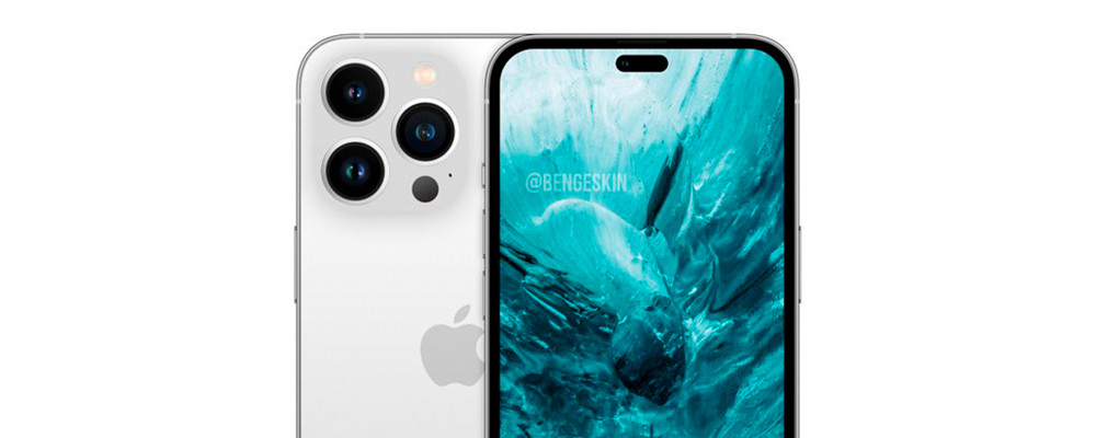 Появился первый взгляд на iPhone 14 - смартфон выйдет в 2022 году