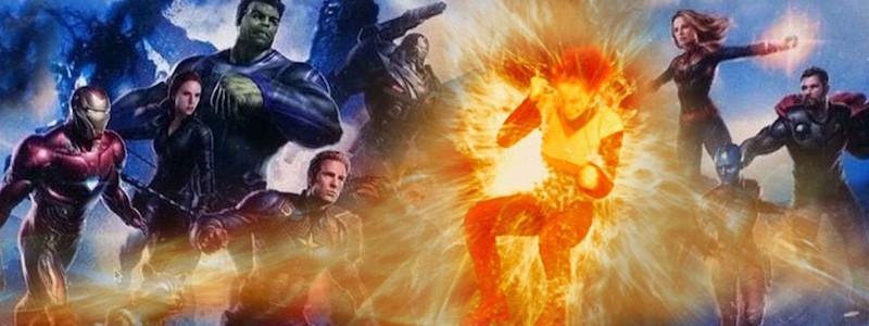 «Мстители: Финал» могут идеально представить Людей Икс