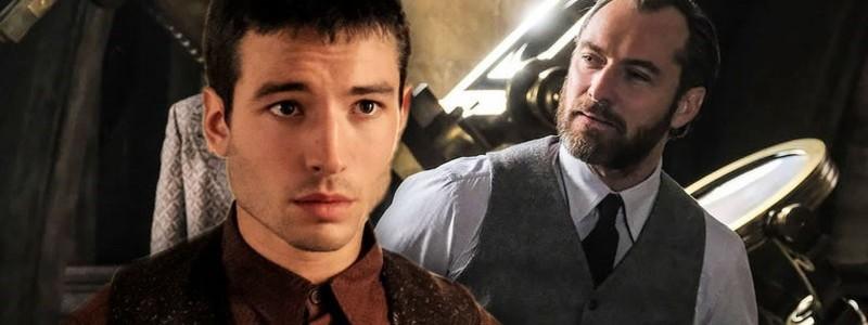 Почему Криденс - сын Альбуса Дамблдора в «Фантастических тварях 2»