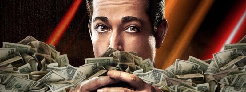 Какой бюджет у фильма «Шазам»? Какие сборы окупят кинокомикс?