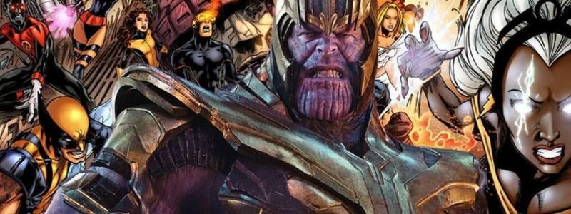 «Мстители: Финал» тайно представили Людей Икс
