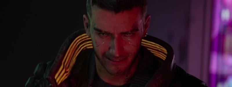 Когда в Cyberpunk 2077 появится мультиплеер
