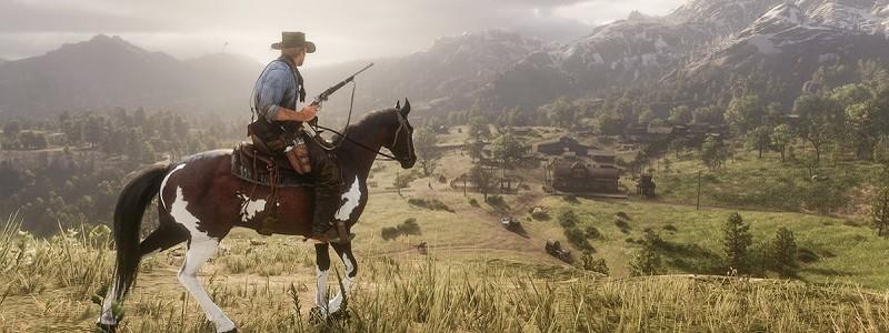 Как исправить вылеты Red Dead Redemption 2 на ПК