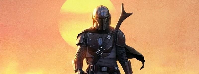 Финал «Звездных войн: Мандалорец» раскрыл реальное имя героя