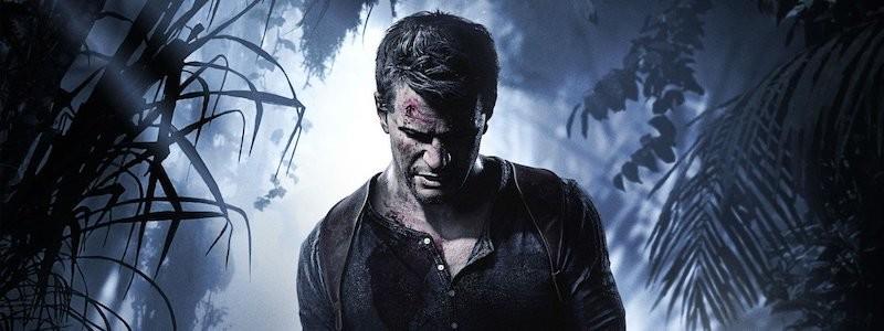 Uncharted 5 все еще может выйти, согласно Naughty Dog