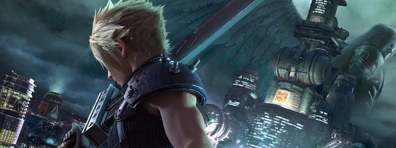 Final Fantasy 7 Remake официально вышла на PS4