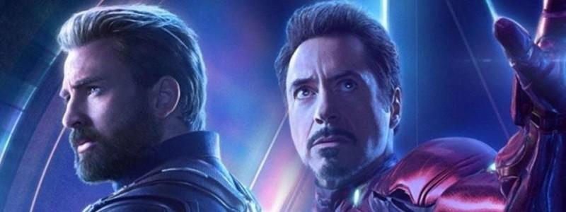 Железный человек и Капитан Америка в стелс-костюмах выглядят круто