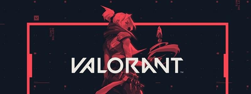 Раскрыта дата выхода Valorant