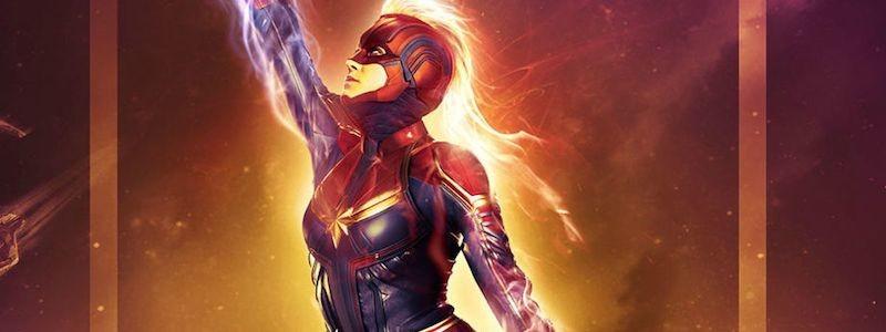 Marvel согласились на требования Бри Ларсон. Это приведет к изменению MCU