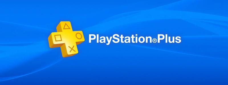 Сегодня раскроют игры PS Plus за сентябрь, а подписку можно купить по скидке