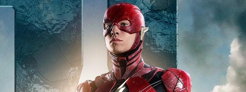 DC решили, стоит ли заменять Эзру Миллера в роли Флэша
