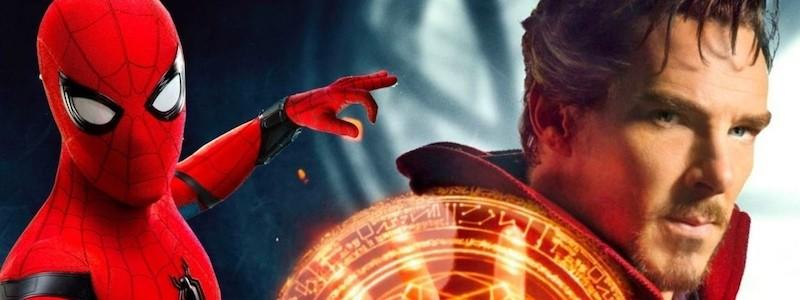 Том Холланд уже тизерил Доктора Стрэнджа в «Человеке-пауке 3»