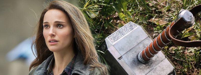 Marvel тизерят болезнь  Джейн Фостер в «Торе: Любовь и гром»