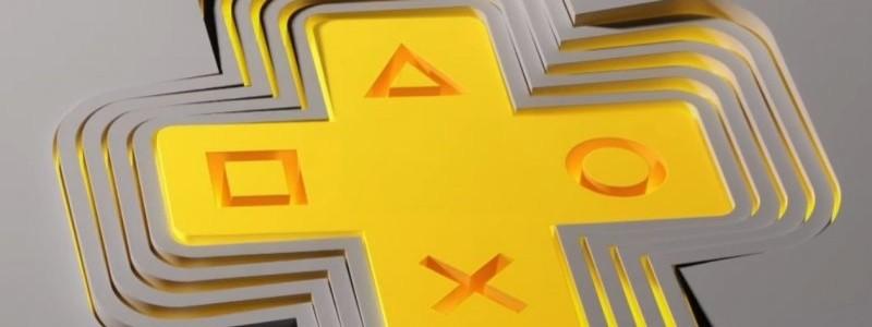 Все игры PS Plus Collection в новом трейлере