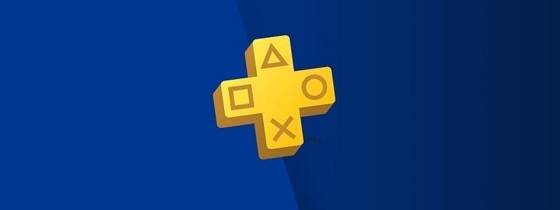 Раскрыты изменения бесплатных игр для PS Plus после выхода PS5