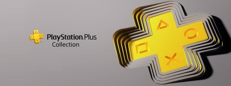PS Plus Collection работает на PS4, но с одним неприятным условием