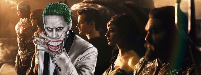Зак Снайдер раскрыл изменения Джокера в «Лиге справедливости»