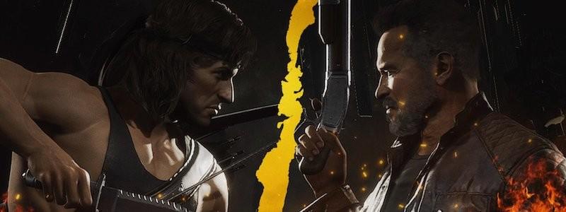 Терминатор убил Рэмбо в новом геймплее Mortal Kombat 11 Ultimate