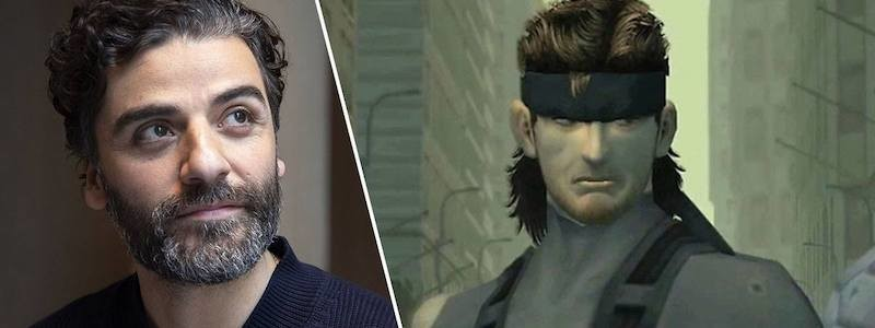 СМИ: Оскар Айзер сыграет Солида Снейка в экранизации Metal Gear Solid